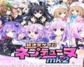 Kuma San : vidéo sur le thème d'Hyperdimension neptunia